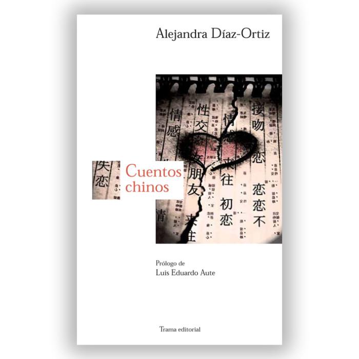 CER_Cuentos_chinos_baja